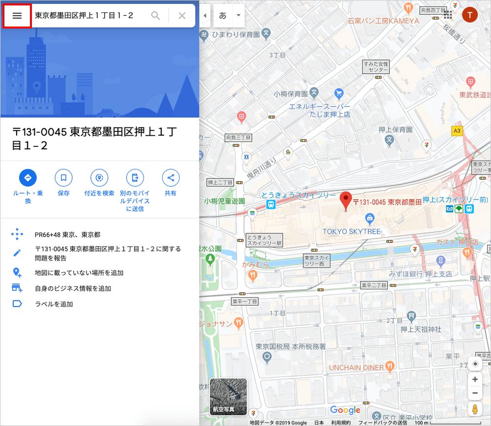 住所検索で表示されるGoogleマップの画面